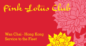 Pink Lotus Club 2